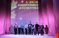 Праздничная программа - День защитника Отечества!