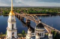 Заочное путешествие «Маленький город большой России»
