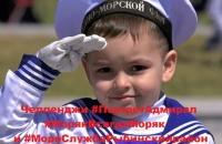 Челлендж #МорякВсегдаМоряк  в Октябрьском КДК
