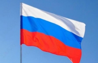 «Вьётся над Россией флаг её судьбы»