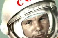 Героический портрет Юрия Гагарина: «Каким он парнем был!»